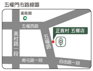 五權門市地圖
