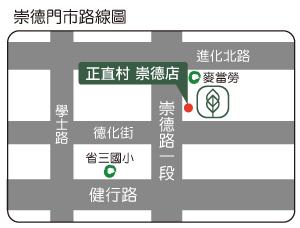 崇德門市地圖