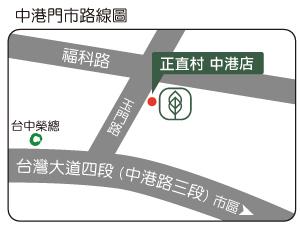 中港門市地圖
