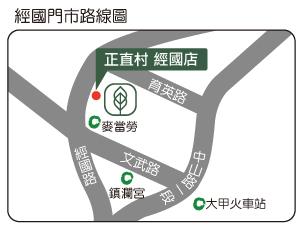 經國門市地圖